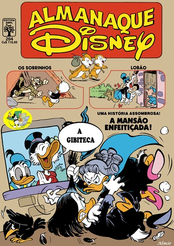 Download de Revista Almanaque Disney - 204